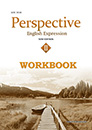 Perspective English Expression Ⅱ WORKBOOK