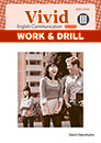 Vivid English Communication Ⅲ WORK&DRILL