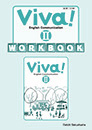 Viva! English Communication Ⅱ WORKBOOK