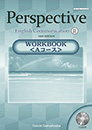 Perspective English Communication Ⅱ WORKBOOK<Aコース>