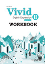 Vivid English Expression Ⅱ WORKBOOK