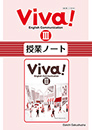 Viva! English Communication Ⅲ