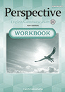 Perspective English Communication Ⅲ WORKBOOK